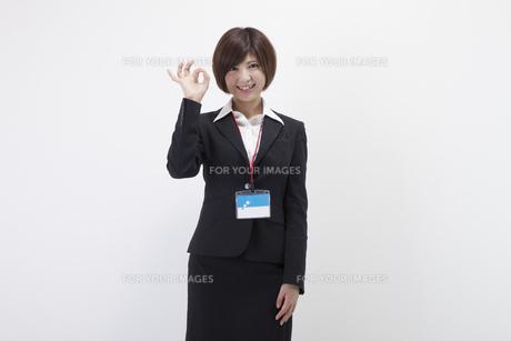 女性会社員の素材 [FYI00023955]