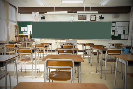 教室の写真素材 [FYI00024525]