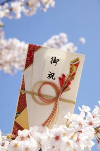 春の御祝の写真素材 [FYI00025523]