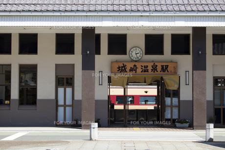 城崎温泉駅の素材 [FYI00025827]