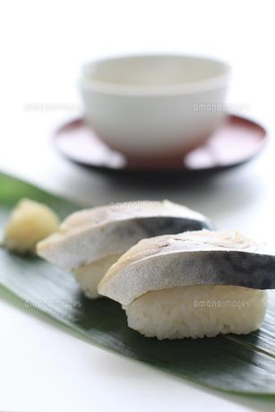 さば寿司の素材 [FYI00028600]