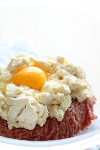 豆腐ハンバーグの材料の写真素材 [FYI00029739]