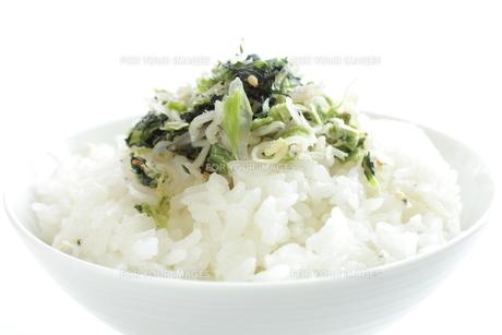 ふりかけご飯の素材 [FYI00030162]