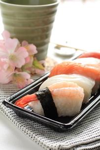 寿司とお茶の素材 [FYI00030750]