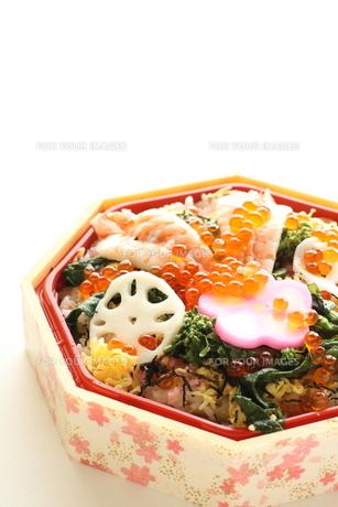 チラシ寿司の素材 [FYI00030882]