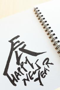 辰年の年賀背景の素材 [FYI00031132]