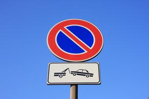 駐車禁止の標識の写真素材 [FYI00034488]