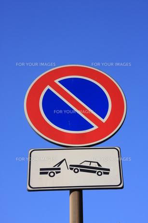 駐車禁止の標識の写真素材 [FYI00034518]