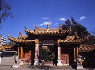 雲華寺の写真素材 [FYI00035203]
