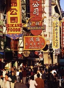 南京路歩行街の写真素材 [FYI00035534]