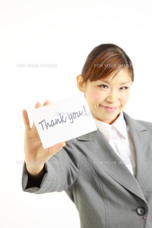 感謝するビジネスウーマンの素材 [FYI00035917]