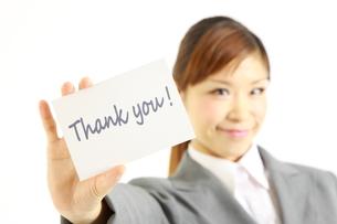 感謝するビジネスウーマンの素材 [FYI00035925]