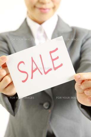 セールの素材 [FYI00035937]