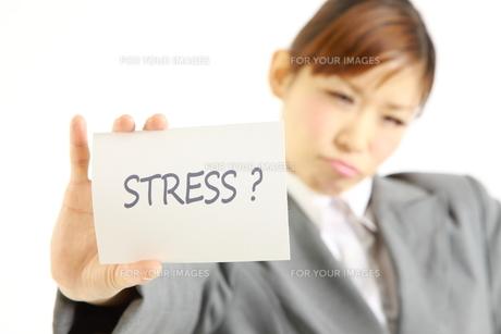 ストレス?の素材 [FYI00035943]