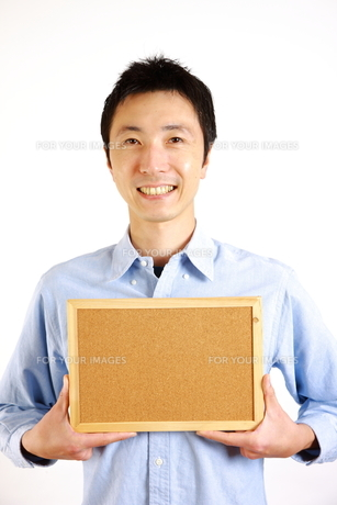 メッセージボードを持った笑顔の男性の写真素材 [FYI00036205]