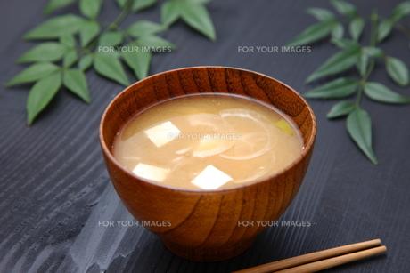 味噌汁の写真素材 [FYI00036554]