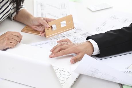 ビジネスの素材 [FYI00037897]