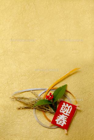正月飾りの写真素材 [FYI00039942]