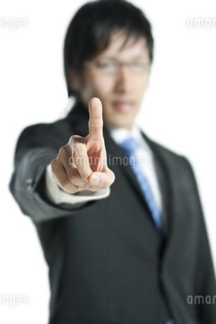 指 を 前 に 突き出す ジェスチャー