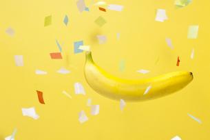 バナナの写真素材 [FYI00040907]