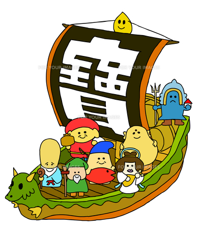 七福神と宝船の写真素材 [FYI00043557]