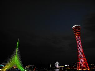 神戸 夜景 メリケンパーク ポートタワー ハーバーランドの写真素材 [FYI00044133]