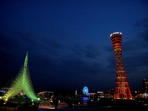 神戸 夜景 メリケンパーク ポートタワー ハーバーランドの写真素材 [FYI00044148]