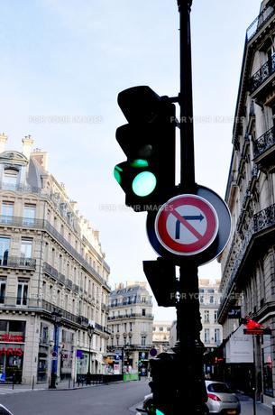 パリの信号の素材 [FYI00044463]