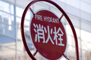 消火栓の写真素材 [FYI00046594]