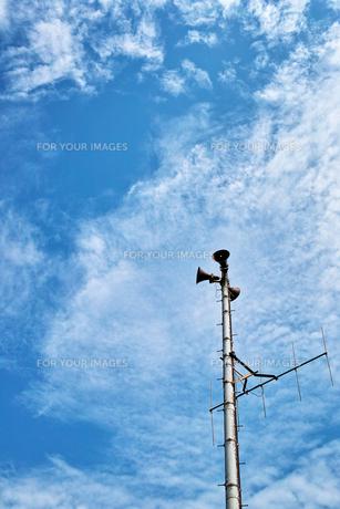 青空の拡声器の写真素材 [FYI00050743]