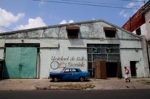 キューバの工場の素材 [FYI00051023]