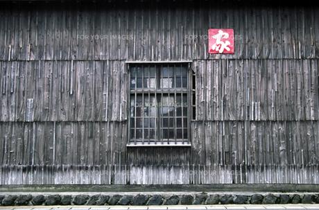 壁と窓の素材 [FYI00051513]