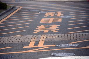 駐車禁止の写真素材 [FYI00051976]