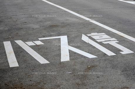 路面標示の写真素材 [FYI00051986]