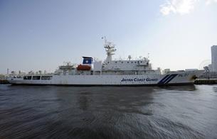 海上保安庁の巡視艇の写真素材 [FYI00052643]