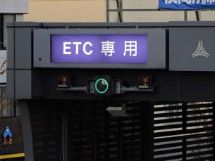 ETCゲートの写真素材 [FYI00052979]