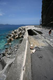 自然災害の写真素材 [FYI00054709]
