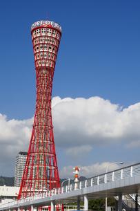神戸ポートタワーの写真素材 [FYI00056914]