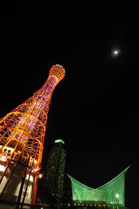 神戸の夜景の写真素材 [FYI00056922]