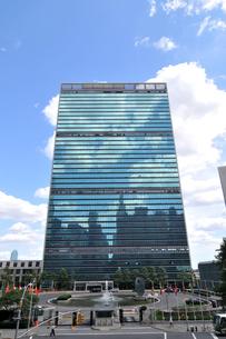 ニューヨーク、国連本部の写真素材 [FYI00059729]