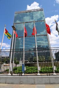 ニューヨーク、国連本部の写真素材 [FYI00059750]