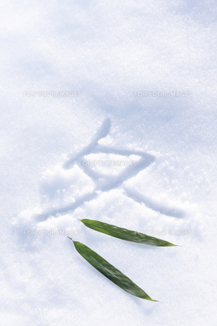 雪に書いた冬の素材 [FYI00061620]