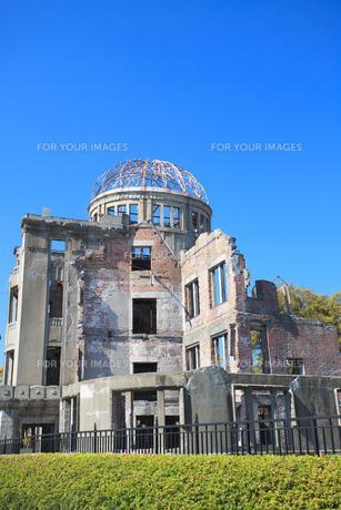 原爆ドームの素材 [FYI00061736]
