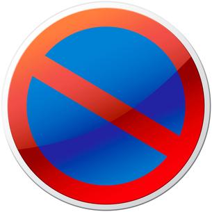 駐車禁止の写真素材 [FYI00061791]