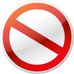 禁止マークの写真素材 [FYI00061877]