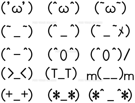 顔文字の写真素材 [FYI00061910]
