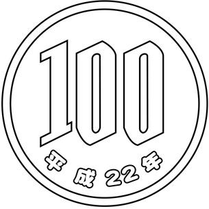 100円硬貨 イラストの写真素材 [FYI00061929]