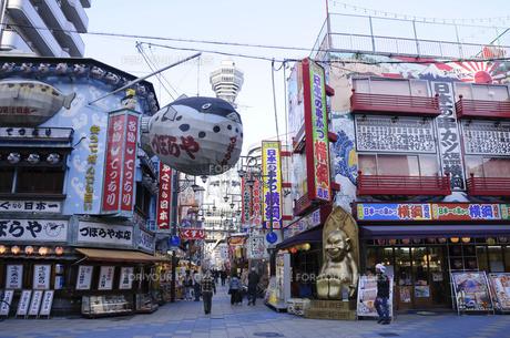 大阪 新世界の写真素材 [FYI00062839]