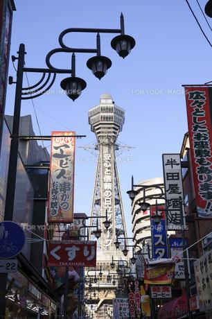 大阪 新世界の写真素材 [FYI00062847]