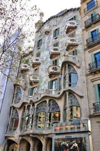 スペイン バルセロナ カサ・バトリョの写真素材 [FYI00062989]